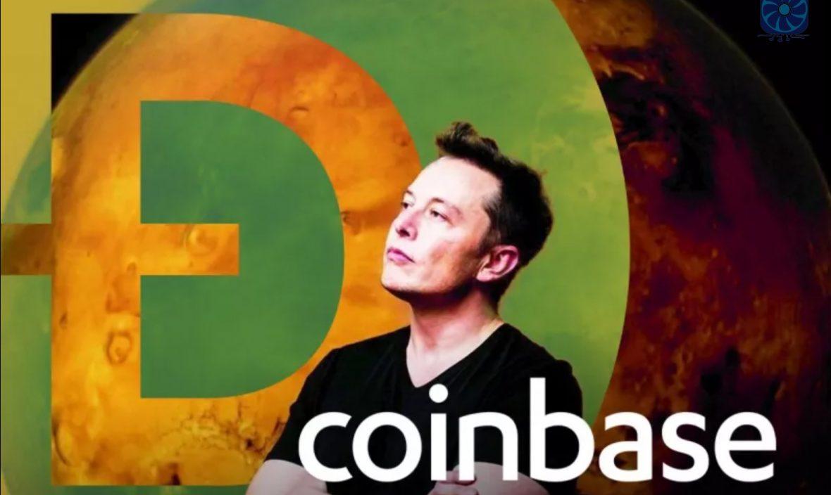 Coinbase Should List Dogecoin