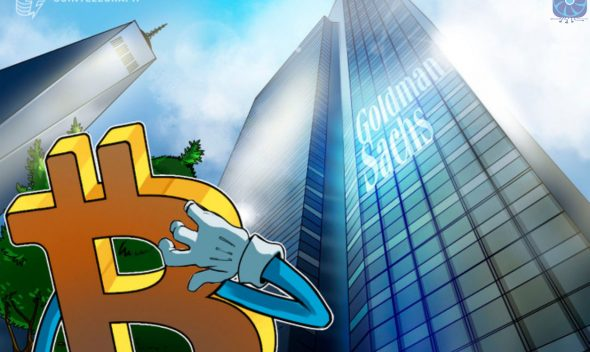 Make digital currencies available to Goldman Sachs investors